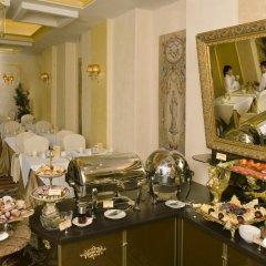 IMPERIAL Hotel & Restaurant Вильнюс питание фото 3