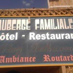 Отель Chez Belkecem Марокко, Мерзуга - отзывы, цены и фото номеров - забронировать отель Chez Belkecem онлайн фото 5