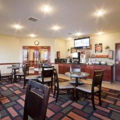 Отель Foxwood Inn & Suites Drayton Valley питание