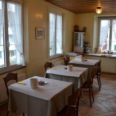 Отель Gasthaus zum Löwen в номере фото 2