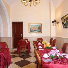 Hotel Campidoglio комната для гостей фото 3