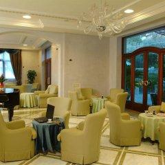 Отель Resort Sant'Angelo & Spa Пимонт помещение для мероприятий