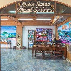Отель Aloha Resort Таиланд, Самуи - 12 отзывов об отеле, цены и фото номеров - забронировать отель Aloha Resort онлайн питание фото 2