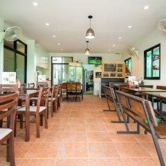 Отель Journey Residence Phuket питание