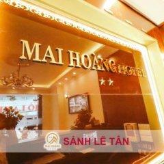 Mai Hoang Hotel Далат спа