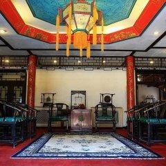 Отель Lu Song Yuan Китай, Пекин - отзывы, цены и фото номеров - забронировать отель Lu Song Yuan онлайн детские мероприятия фото 2
