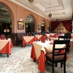 Отель Diwane & Spa Марокко, Марракеш - отзывы, цены и фото номеров - забронировать отель Diwane & Spa онлайн питание фото 2
