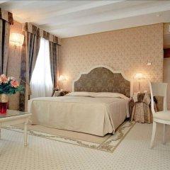 Отель Acca Hotel Италия, Венеция - отзывы, цены и фото номеров - забронировать отель Acca Hotel онлайн комната для гостей фото 4