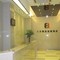 Отель 8 Inn Shenzhen Xili Branch Шэньчжэнь спа