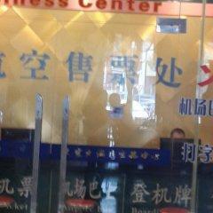 Отель Zhongshan Tianhong Hotel Китай, Чжуншань - отзывы, цены и фото номеров - забронировать отель Zhongshan Tianhong Hotel онлайн питание фото 2