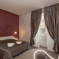 Отель Patria комната для гостей фото 8