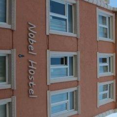 Nobel Hostel Турция, Стамбул - отзывы, цены и фото номеров - забронировать отель Nobel Hostel онлайн фото 3