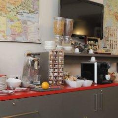 Отель Best Western Crequi Lyon Part Dieu Франция, Лион - отзывы, цены и фото номеров - забронировать отель Best Western Crequi Lyon Part Dieu онлайн питание фото 2