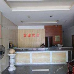 Dongcheng Hostel интерьер отеля фото 3