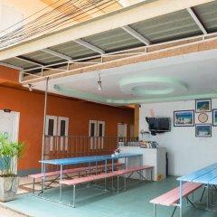 Отель Amonrada House детские мероприятия