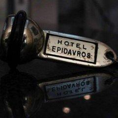 Отель Epidavros Hotel Греция, Афины - 7 отзывов об отеле, цены и фото номеров - забронировать отель Epidavros Hotel онлайн развлечения