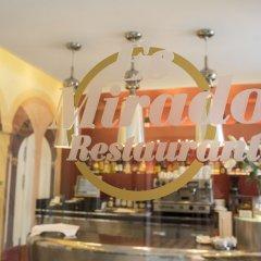 Отель Mirador de Dalt Vila Испания, Ивиса - отзывы, цены и фото номеров - забронировать отель Mirador de Dalt Vila онлайн гостиничный бар