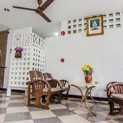 Отель Sutus Court 4 питание фото 2