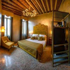 Hotel San Sebastiano Garden комната для гостей фото 3