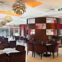 Отель City Inn Happy Valley Chengdu питание