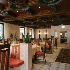 Отель SOLDERHOF Хохгургль питание фото 2