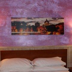 Отель Pyramid Италия, Рим - 9 отзывов об отеле, цены и фото номеров - забронировать отель Pyramid онлайн детские мероприятия