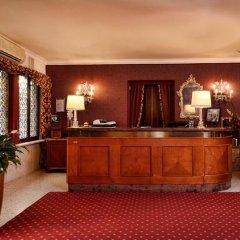 Отель Ca' Alvise Италия, Венеция - 6 отзывов об отеле, цены и фото номеров - забронировать отель Ca' Alvise онлайн спа фото 2