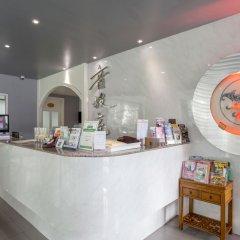 Отель Sino Imperial Phuket Таиланд, Пхукет - отзывы, цены и фото номеров - забронировать отель Sino Imperial Phuket онлайн гостиничный бар