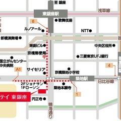 Отель Tokyu Stay Tsukiji городской автобус