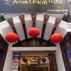 Отель Hanoi Golden Charm Hotel Вьетнам, Ханой - отзывы, цены и фото номеров - забронировать отель Hanoi Golden Charm Hotel онлайн гостиничный бар