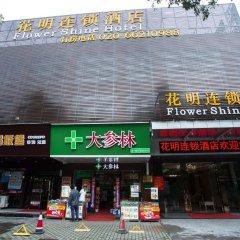 Huaming Hotel International Conference Center