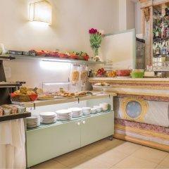 Galileo Hotel питание фото 3