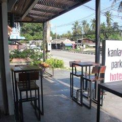 Отель Kanlaya Park Samui Самуи гостиничный бар