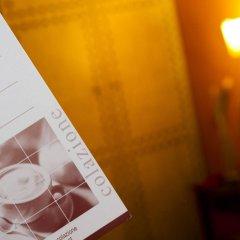 Hotel Vecchio Borgo удобства в номере фото 2
