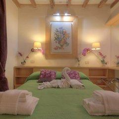 Отель Farnese Suite Dream S&AR детские мероприятия
