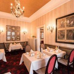 Romantik Hotel das Smolka питание фото 2