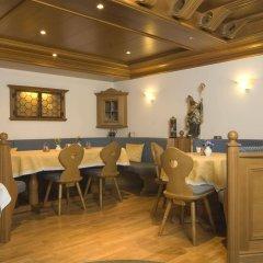 Hotel Karin Тироло гостиничный бар