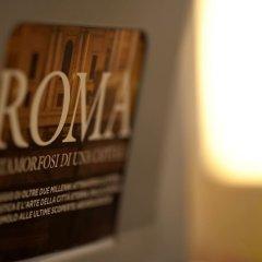 Отель Olympic Charme Италия, Рим - отзывы, цены и фото номеров - забронировать отель Olympic Charme онлайн интерьер отеля