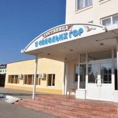Гостиница U Sokolyikh Gor, Gostinichnyy Kompleks вид на фасад фото 2