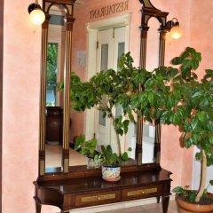 Отель Lazur Болгария, Кюстендил - отзывы, цены и фото номеров - забронировать отель Lazur онлайн фото 2