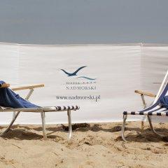 Hotel Nadmorski пляж фото 2