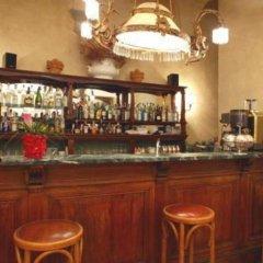 Отель Loggiato Dei Serviti Италия, Флоренция - 3 отзыва об отеле, цены и фото номеров - забронировать отель Loggiato Dei Serviti онлайн гостиничный бар