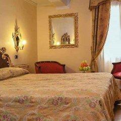 Отель Ca' Alvise Италия, Венеция - 6 отзывов об отеле, цены и фото номеров - забронировать отель Ca' Alvise онлайн комната для гостей