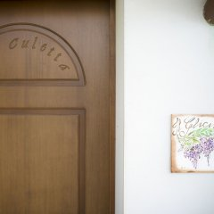 Отель Zà Culetta Италия, Рокка-Сан-Джованни - отзывы, цены и фото номеров - забронировать отель Zà Culetta онлайн интерьер отеля