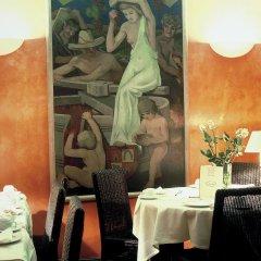 Отель Le Lavoisier Париж питание фото 2