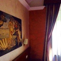 Отель Caput Mundi Италия, Рим - отзывы, цены и фото номеров - забронировать отель Caput Mundi онлайн комната для гостей фото 2