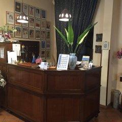 Hotel Archimede Ortigia Сиракуза интерьер отеля