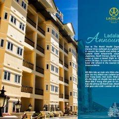 Отель Ladalat Hotel Вьетнам, Далат - отзывы, цены и фото номеров - забронировать отель Ladalat Hotel онлайн вид на фасад
