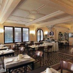 Hotel Marconi Венеция питание фото 2