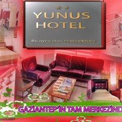 Yunus Hotel фото 4